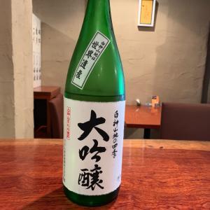 8/12 (水曜) 本日の新着日本酒情報