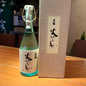 4/21 (水曜) 本日の新着日本酒情報