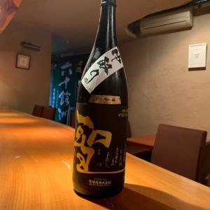 7/29 (木曜) 本日の新着日本酒情報