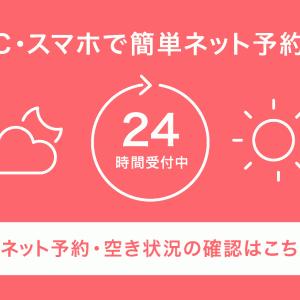 """""""セラピスト 講師 コーチ プロからも大人気!カラーナビゲーターが誕生しました"""""""