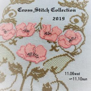 Cross Stitch Collection 2019
