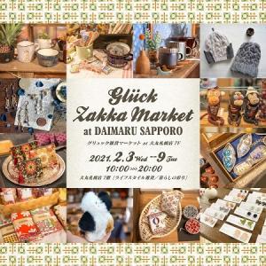 Glück Zakka Market at Daimaru Sapporo