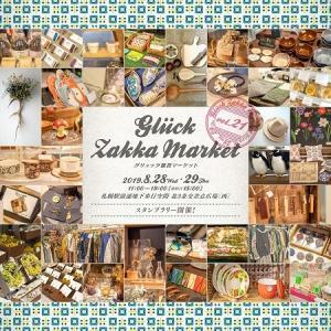 Gluck Zakka Market