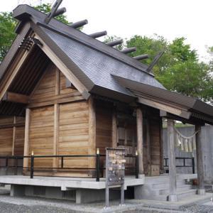 【宇津木町の神明神社を訪れる】