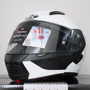 ヘルメットを買う