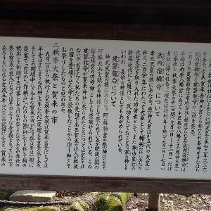 狛犬その506【賀来神社・大分市】
