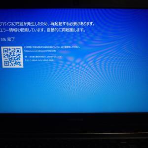 ノートパソコン分解【HDD取り出し】
