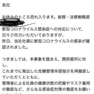 日本地図の赤く染まる都道府県が増えて行く