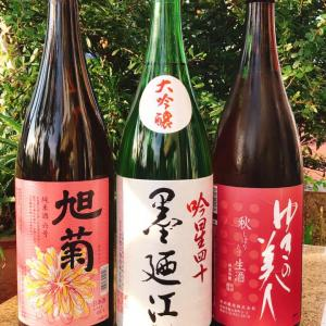 10/29 日本酒新入荷情報