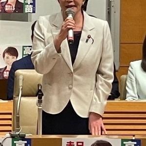 【高市早苗】記念すべき?日本国第百代総理に初の女性総理はゴロがいいんでない快【映画】「総理の夫」9/23公開 日本初の女性総理がテーマの映画の偶然