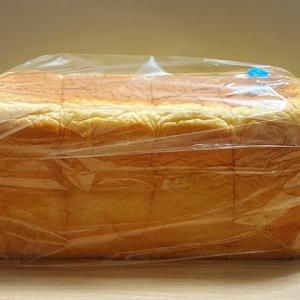 「嵜本の食パン」を食べました!!
