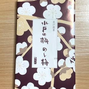 水戸のお菓子