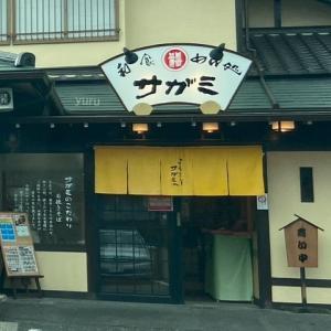 和食麺処「セガミ」で