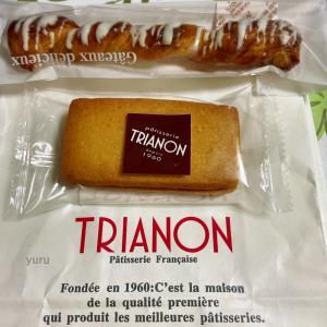 創業60年の「トリアノン洋菓子」を食べました!!