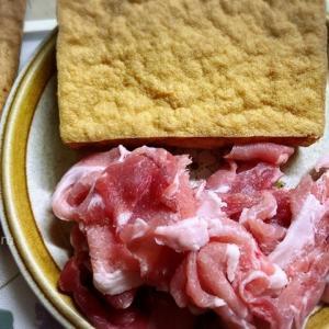 簡単レシピ「たたきごぼうと豚肉のスープ」