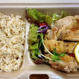 「グリルチキンと玄米」ダイエット食