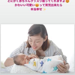 新生児グッスリおくるみタッチケア