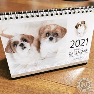2021年カレンダー試作完成です!