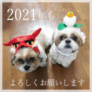 2021年元旦のご挨拶