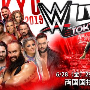 WWE2019年来日情報
