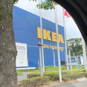 「〇〇の秋」、あなたはどんな秋にする? IKEAへGo