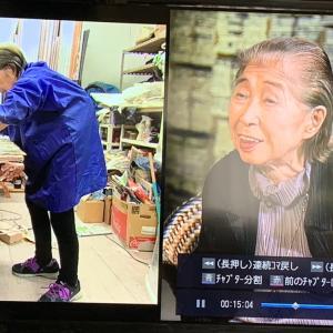 城南島Art factory 三島喜美代さん