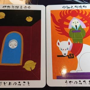 【残1席】 10/21(月)笠間さんぽ ~You-Me Cafe
