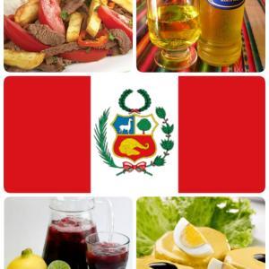 【募集開始】12/2(月) 南米 ペルー料理ランチ会♪