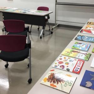絵本選びを楽しむ講座 @ 近鉄文化サロン阿倍野
