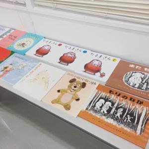 絵本選びを楽しむ講座① @ 近鉄文化サロン阿部野