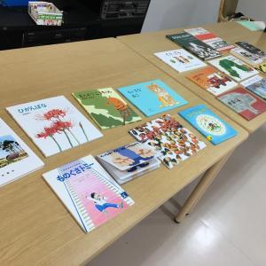 10月 絵本を楽しむ会 @ 高齢者施設