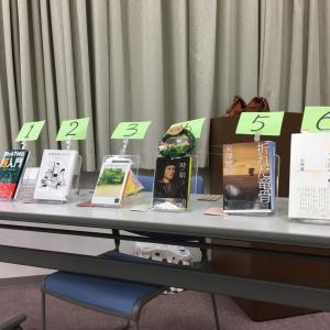 ビブリオバトル テーマ「旅」@ 大和郡山市立図書館
