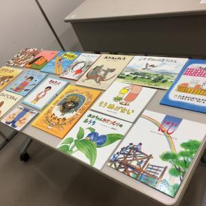 絵本選びを楽しむ講座 @ 近鉄文化サロン阿部野