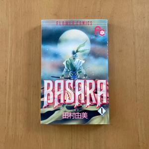 #441 『BASARA』