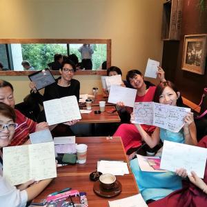 積ん読部集まれ!9/29 「みんなの学校」本でABD読書会!