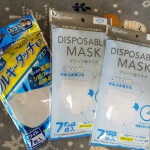 マスクさえあれば感染しないのか