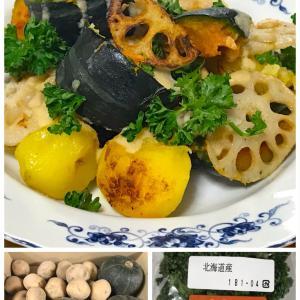 北海道野菜の黒酢ドレッシング和え