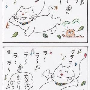 ウニちゃん、懐かしの想い出(その10)