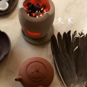 大寒の茶席