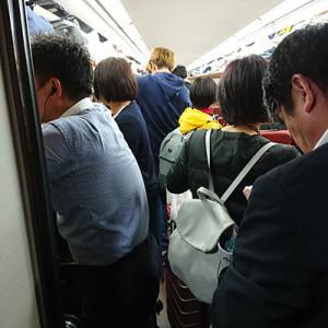 北陸新幹線、混みすぎです・・・