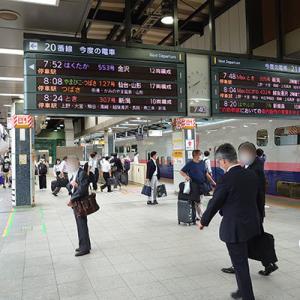 県外への移動自粛解除で、軽井沢は?