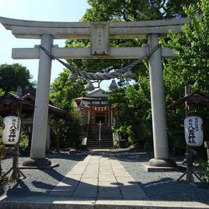 足利の御朱印巡り-1 足利総鎮守・八雲神社