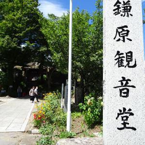 浅間焼け遺跡・鎌原観音堂
