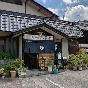 信州は人口10万人あたりの蕎麦屋軒数が日本一