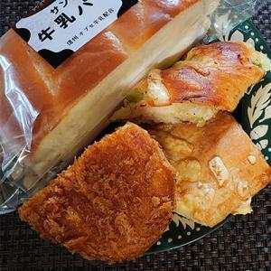 ツルヤで買えるサンチの牛乳パン