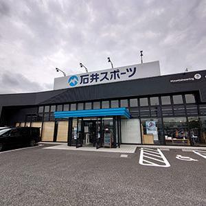 石井スポーツのスキーニューモデルカスタムフェア2021-2022