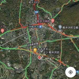 軽井沢町内、混んでいます
