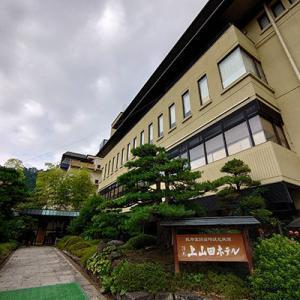 「県民支えあい信州割」で、戸倉上山田温泉へ一泊