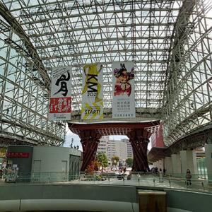 金沢へ「巡礼」に