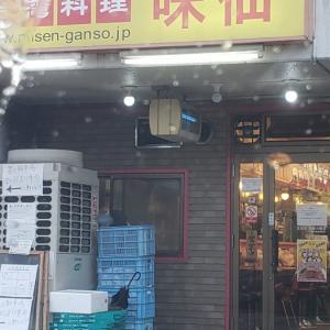 名古屋名物❗台湾ラーメンだよ